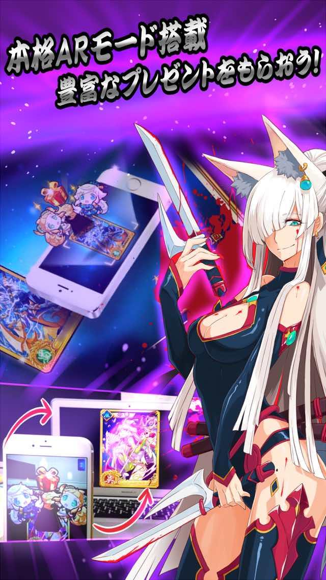三国FANTASY 〜RPG  X  AR〜のスクリーンショット_5