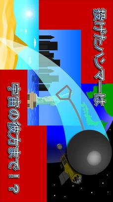 MrMurobushiのスクリーンショット_3