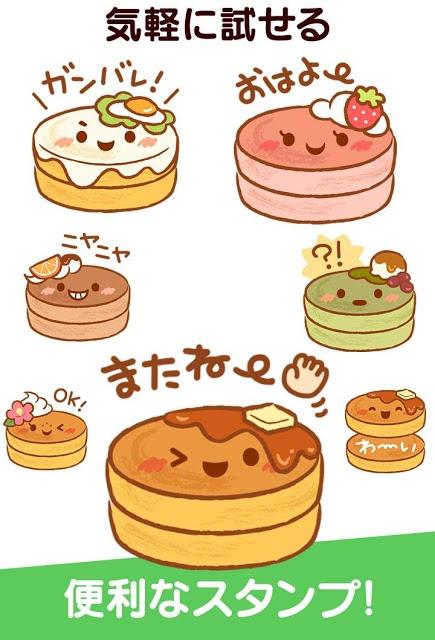 無料スタンプ・もちずきんちゃんのスクリーンショット_3
