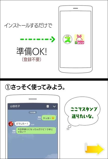 無料スタンプ・もちずきんちゃんのスクリーンショット_5