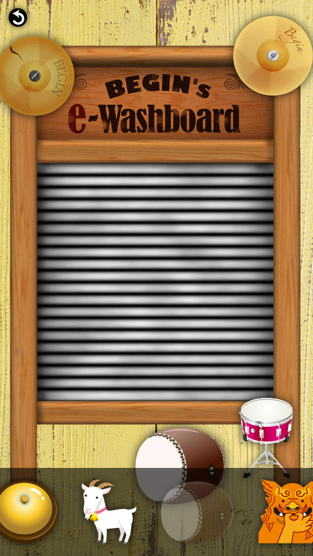 BEGIN's e-Washboardのスクリーンショット_3
