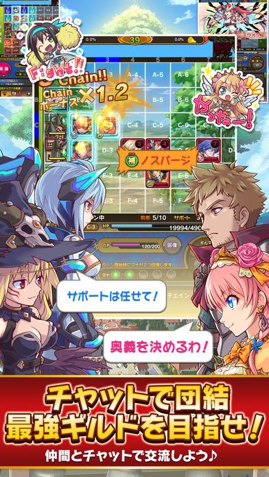 オオカミ姫 [ 爽快!シューティングディフェンスRPG ]のスクリーンショット_5
