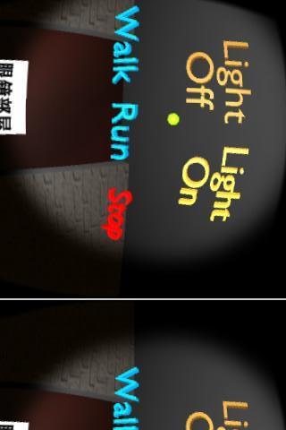 VRメガネ探しのスクリーンショット_2
