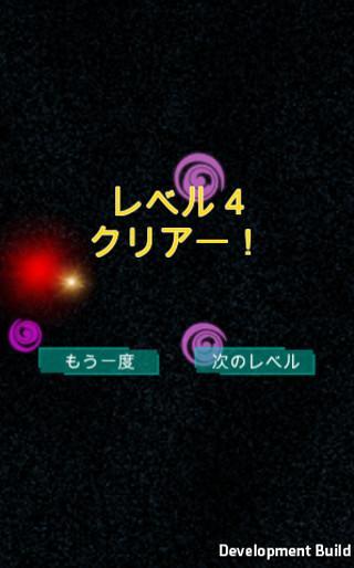 SpaceGolfのスクリーンショット_3