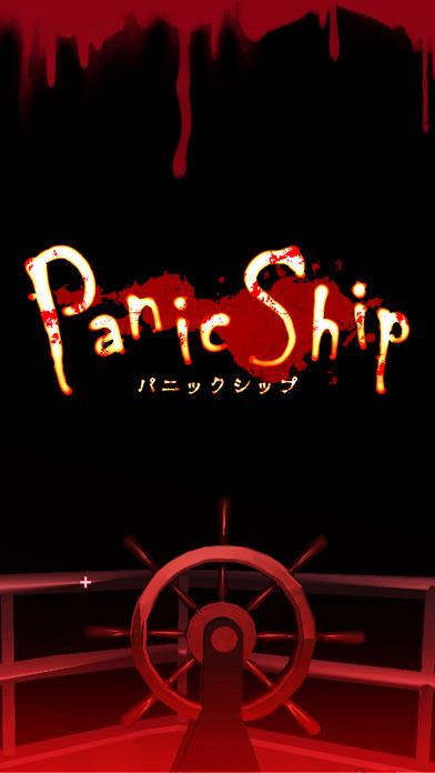 3Dホラーアドベンチャー:Panic Shipのスクリーンショット_5