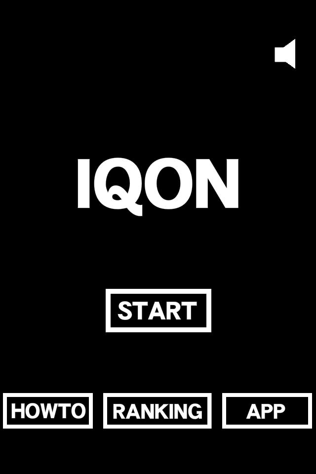 IQONのスクリーンショット_1