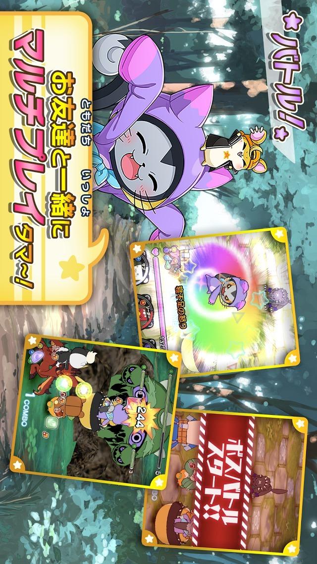 ぐるモンのスクリーンショット_1
