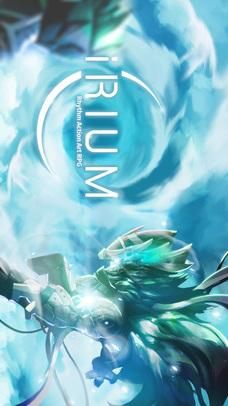 iRIUMのスクリーンショット_1