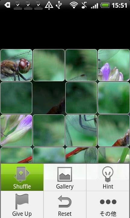 ImageSlideのスクリーンショット_2