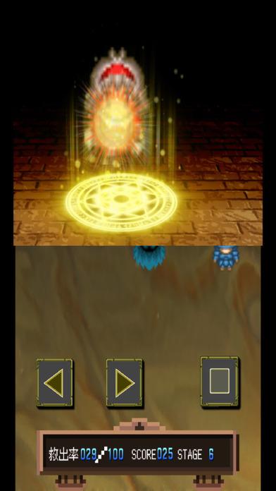 勇者召喚LV1のスクリーンショット_1