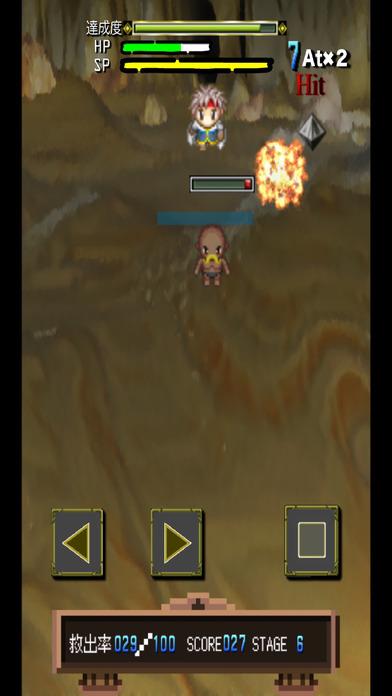 勇者召喚LV1のスクリーンショット_2