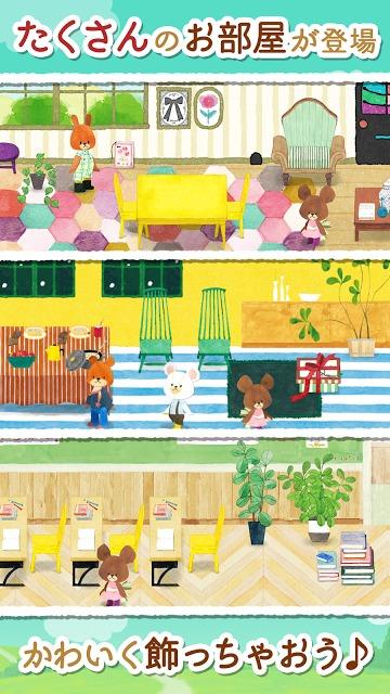 くまのがっこうの箱庭:Jackie's Happy Lifeのスクリーンショット_5