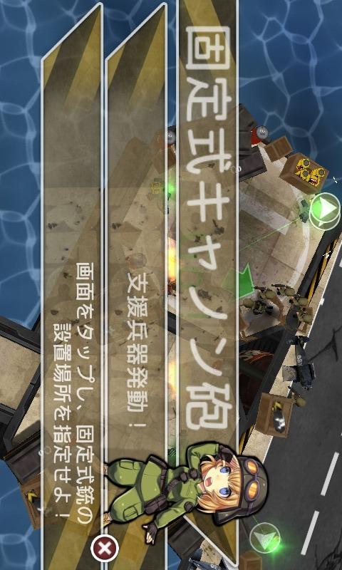 反撃のエンジェル【ミリタリー・ガンアクション】のスクリーンショット_3