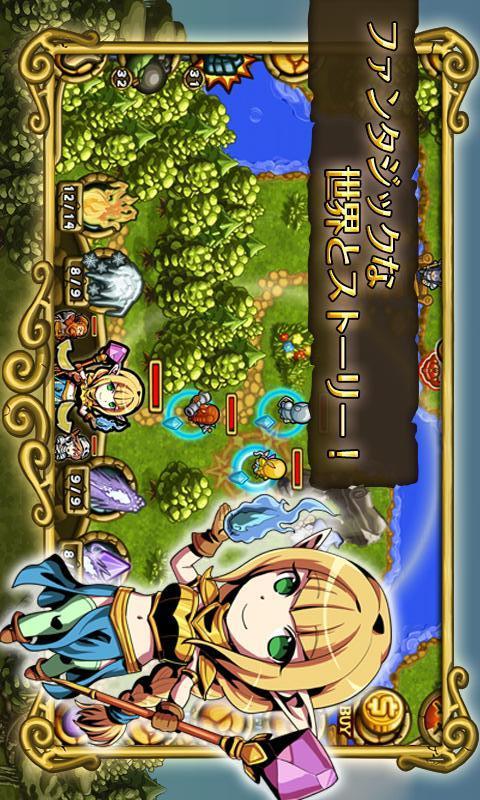 RPG 剣とエルフとドワーフの王国 ゴールド増量のスクリーンショット_1