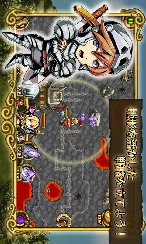 RPG 剣とエルフとドワーフの王国 ゴールド増量のスクリーンショット_2