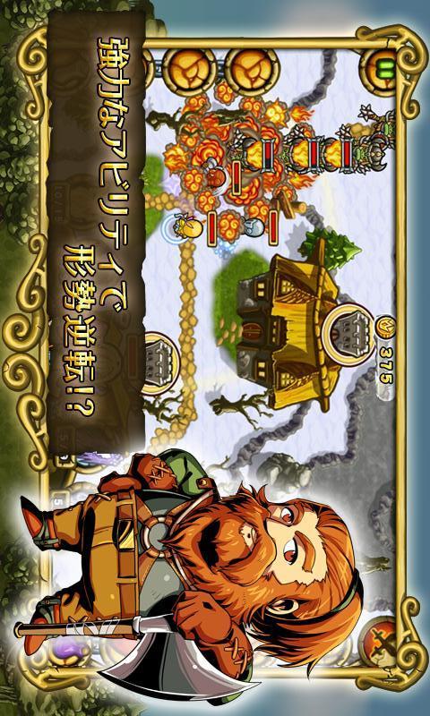 RPG 剣とエルフとドワーフの王国 ゴールド増量のスクリーンショット_3