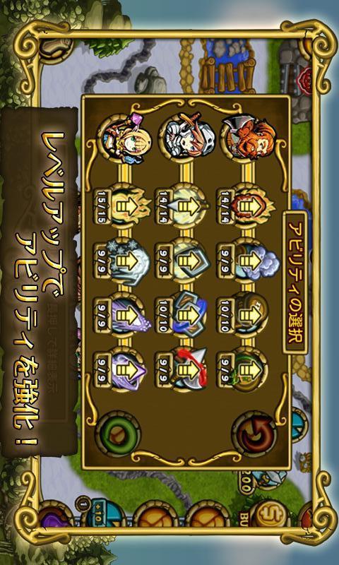 RPG 剣とエルフとドワーフの王国 ゴールド増量のスクリーンショット_4