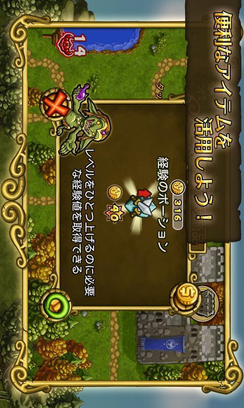 RPG 剣とエルフとドワーフの王国 ゴールド増量のスクリーンショット_5
