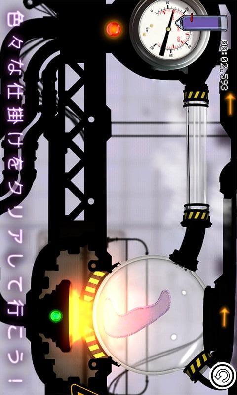 パドル【物理シミュレーション・アクションパズル】のスクリーンショット_5