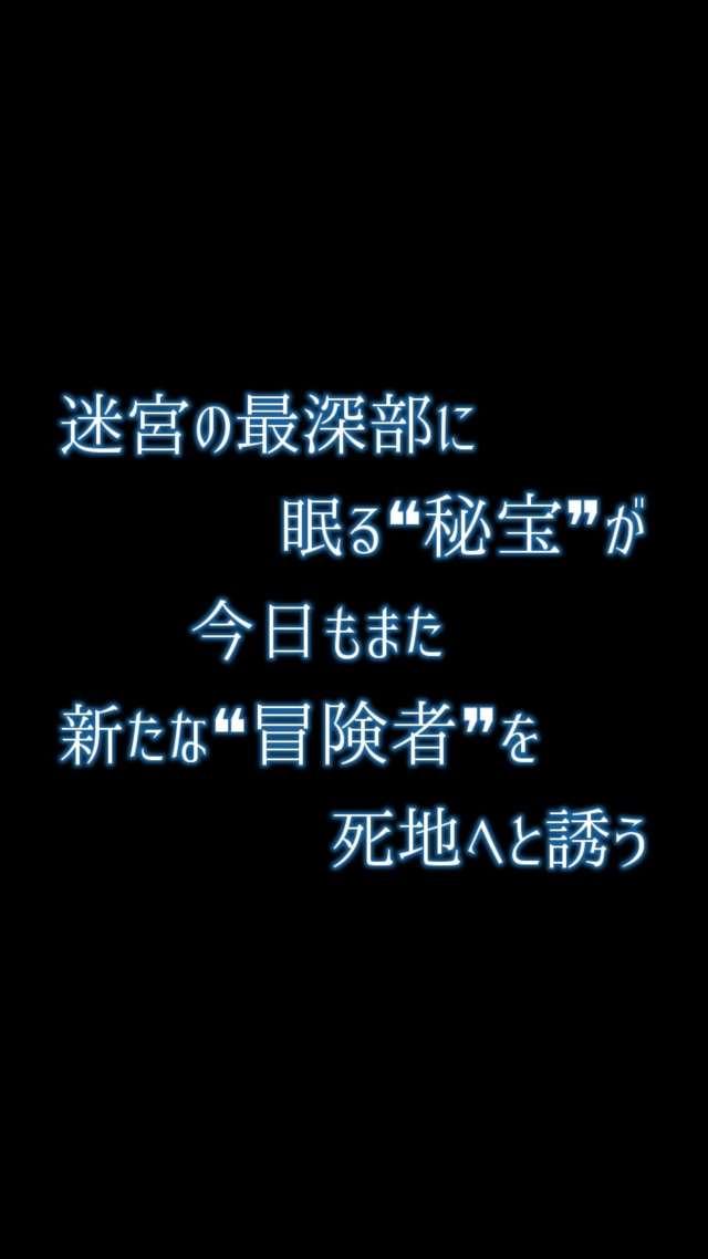 RPGソウルクリスタル 放置&ハクスラのスクリーンショット_1