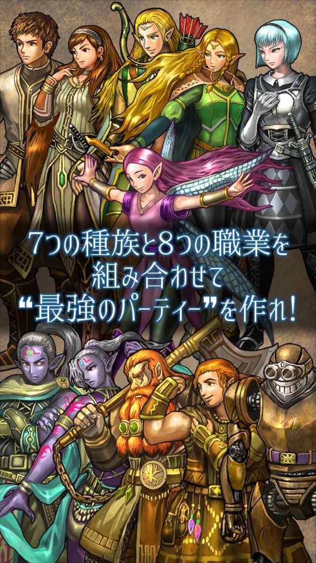 RPGソウルクリスタル 放置&ハクスラのスクリーンショット_2