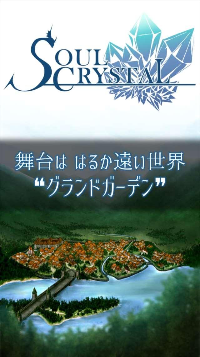 RPGソウルクリスタル 放置&ハクスラのスクリーンショット_3