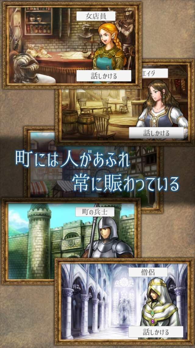 RPGソウルクリスタル 放置&ハクスラのスクリーンショット_4