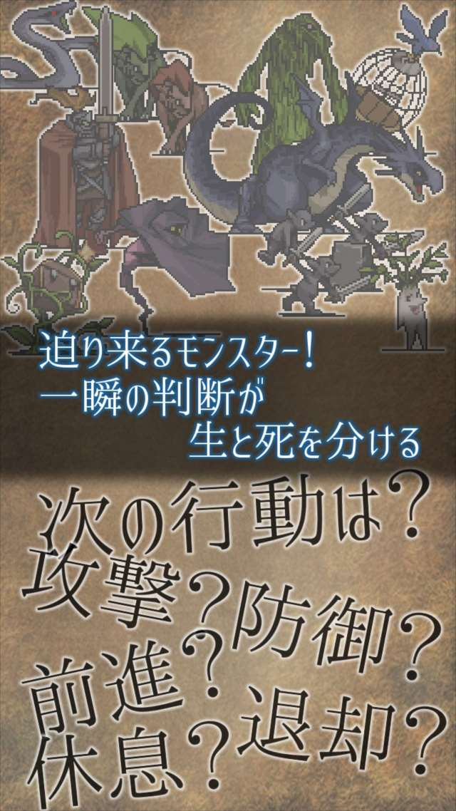 RPGソウルクリスタル 放置&ハクスラのスクリーンショット_5