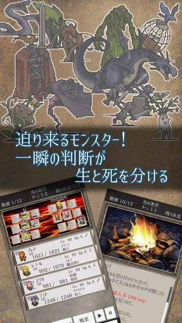 放置&ハクスラ系RPG ソウルクリスタルのスクリーンショット_5