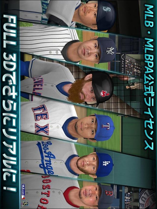 MLB:9イニングス16のスクリーンショット_2