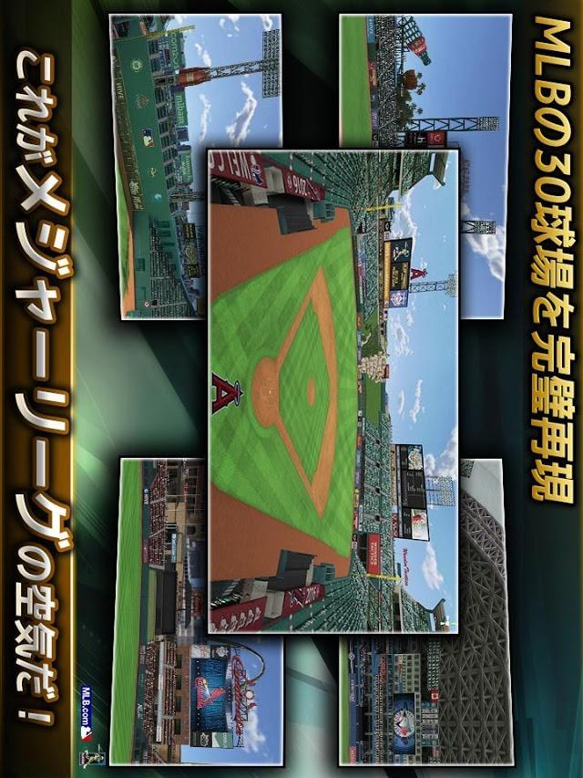 MLB:9イニングス16のスクリーンショット_3