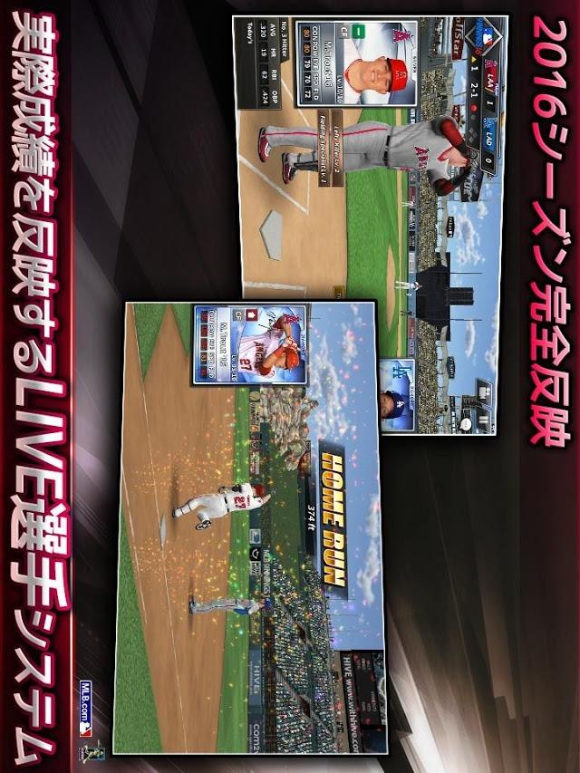 MLB:9イニングス16のスクリーンショット_4