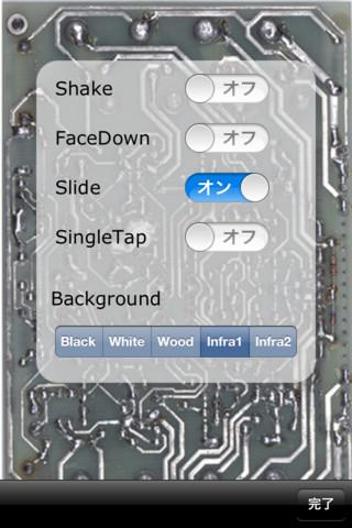 Magic Card for iPhoneのスクリーンショット_2