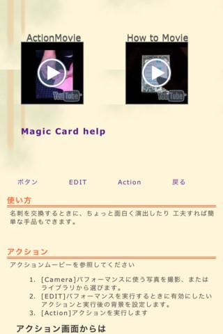 Magic Card for iPhoneのスクリーンショット_3