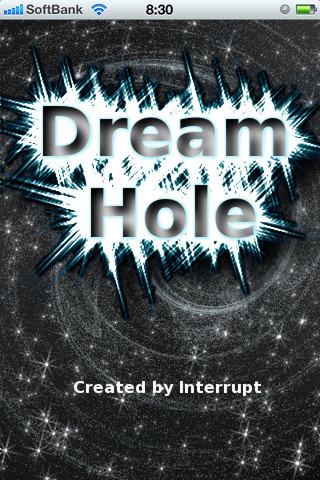 DreamHoleのスクリーンショット_1