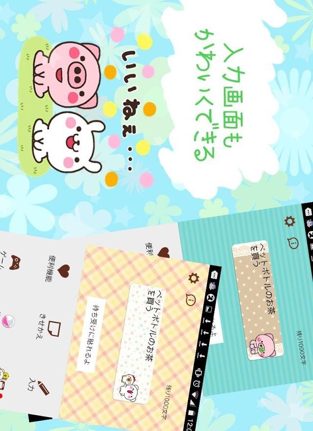 かわいいメモ帳「しろくまさん」無料のスクリーンショット_3