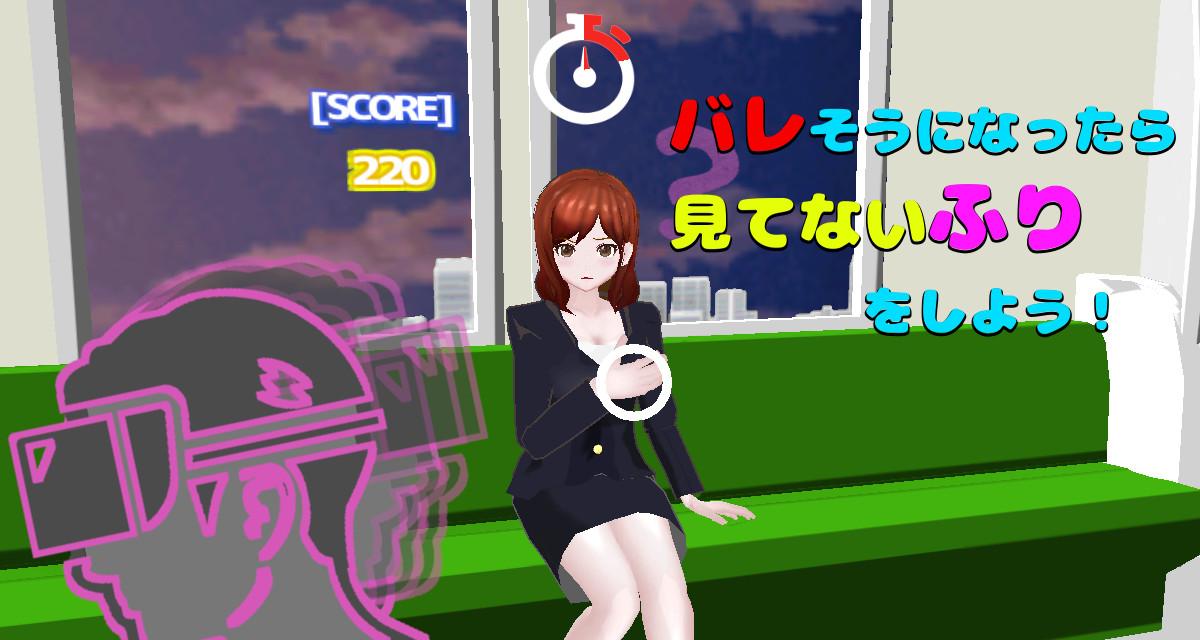 VR GanMiのスクリーンショット_2