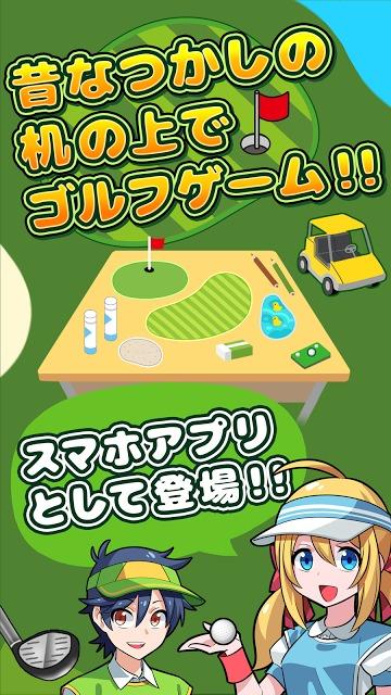 机でゴルフのスクリーンショット_1