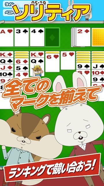 紙兎ロぺパズルのスクリーンショット_3