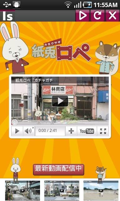 livespace.jpのスクリーンショット_1