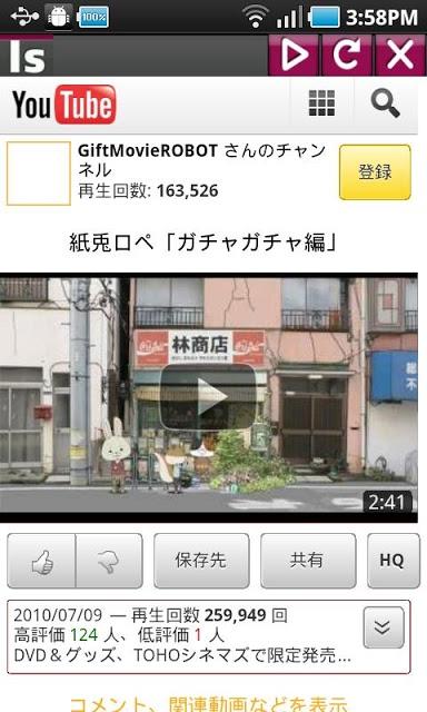 livespace.jpのスクリーンショット_2