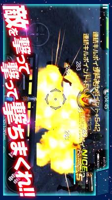 HIDE AND FIRE(ハイドアンドファイア)のスクリーンショット_5