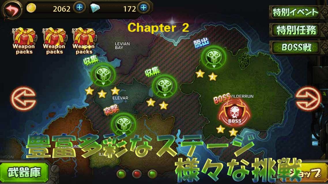 Heroic Action ゾンビ殲滅戦のスクリーンショット_2