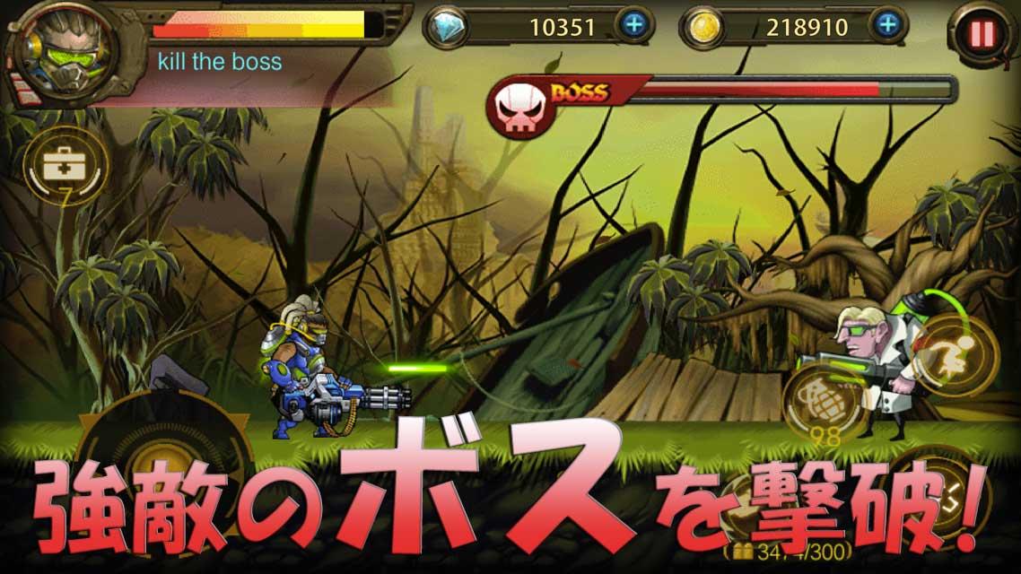 Heroic Action ゾンビ殲滅戦のスクリーンショット_3