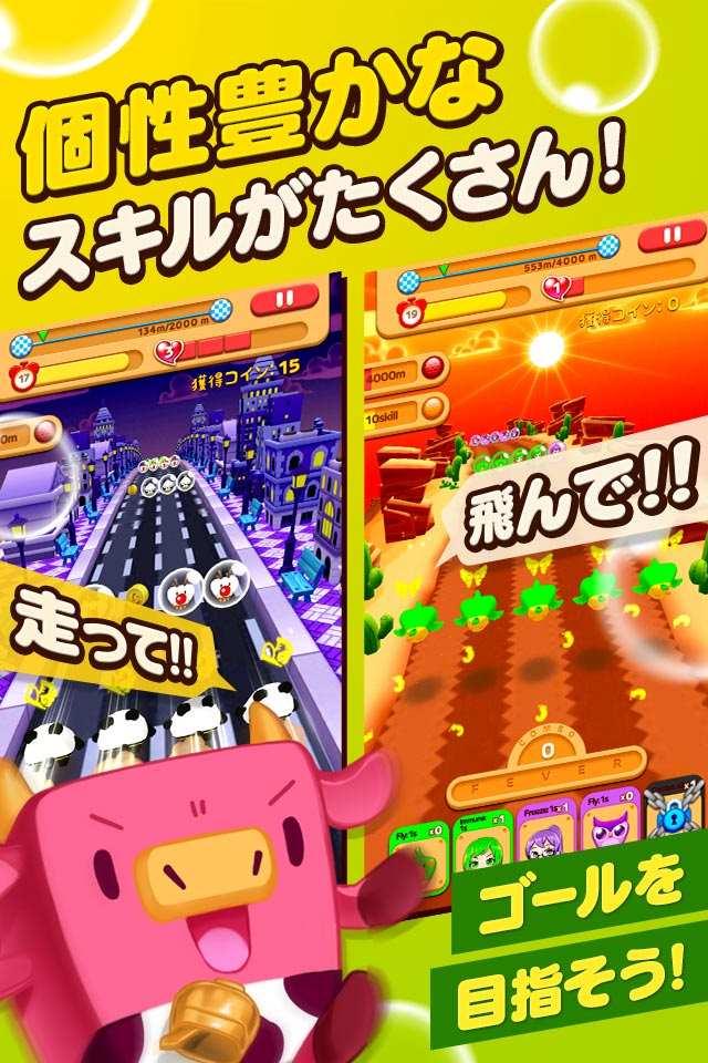 虹色らんにんぐ - 逆色合わせランゲームのスクリーンショット_3