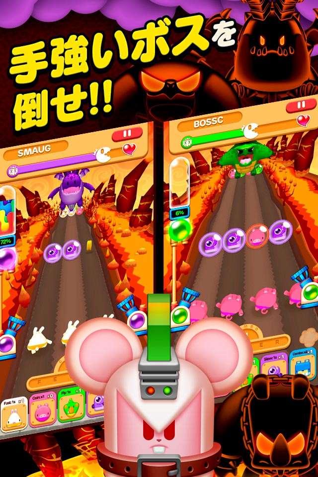 虹色らんにんぐ - 逆色合わせランゲームのスクリーンショット_4