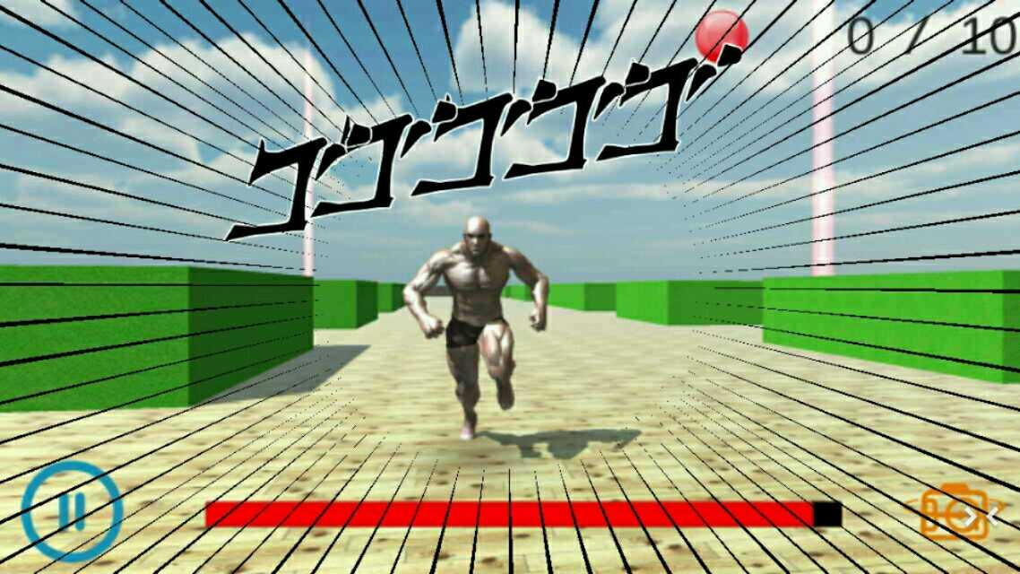 筋肉さんが追ってくるのスクリーンショット_1