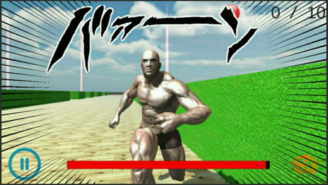 筋肉さんが追ってくるのスクリーンショット_2