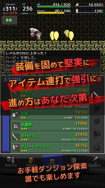 QuickCrawlerのスクリーンショット_2