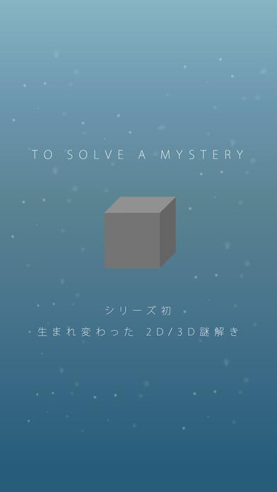 謎解き TO SOLVE A MYSTERYのスクリーンショット_1